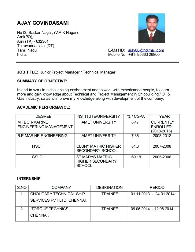 M Tech Resume Format Resume Templates
