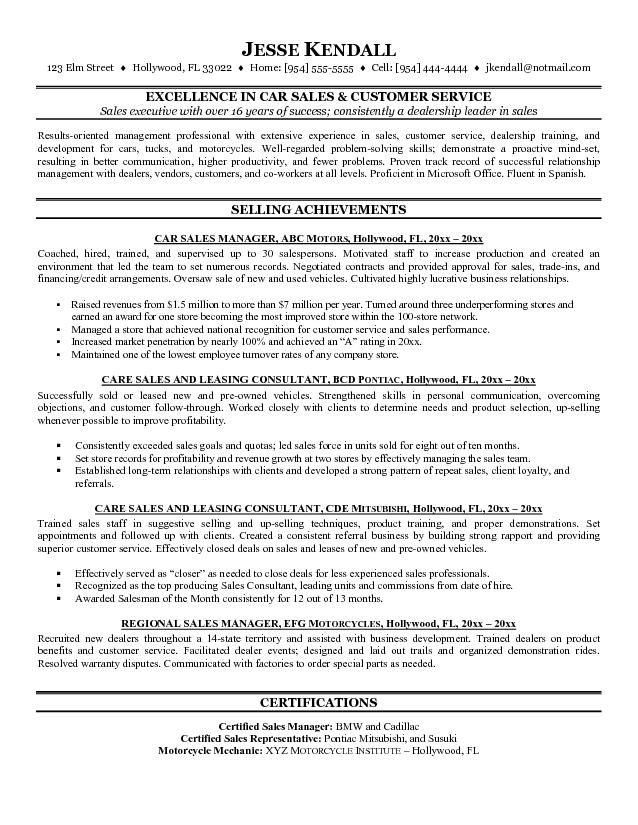 c a r resume examples