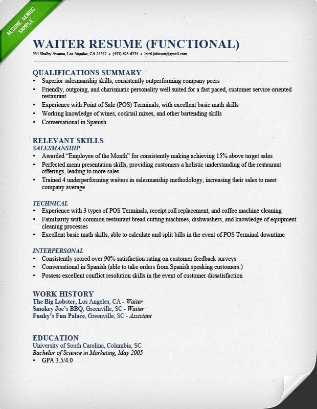Resume Examples Server