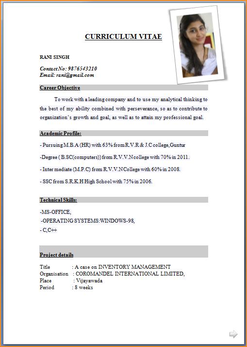 Job Simple Job Application Template Resume Format