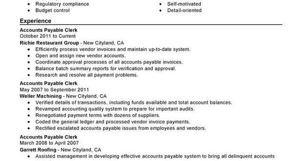 resume examples accounts payable