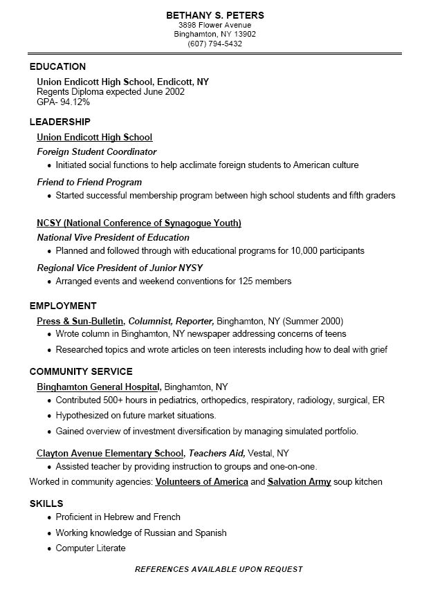 Resume Examples For Grade 9 Students - Resume Templates
