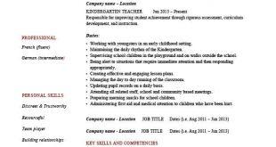 Example Resume Kindergarten Teacher